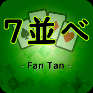 Fan Tan(Free Playing Cards) Icon