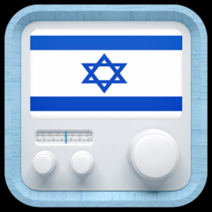 Radio Israel - AM FM Online Icon