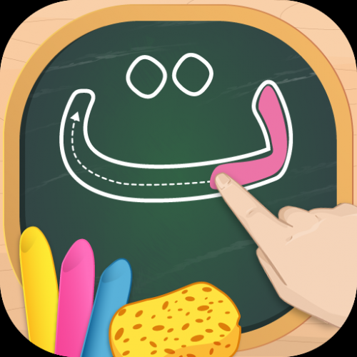 Learn and Write the Arabic Alphabet Icon